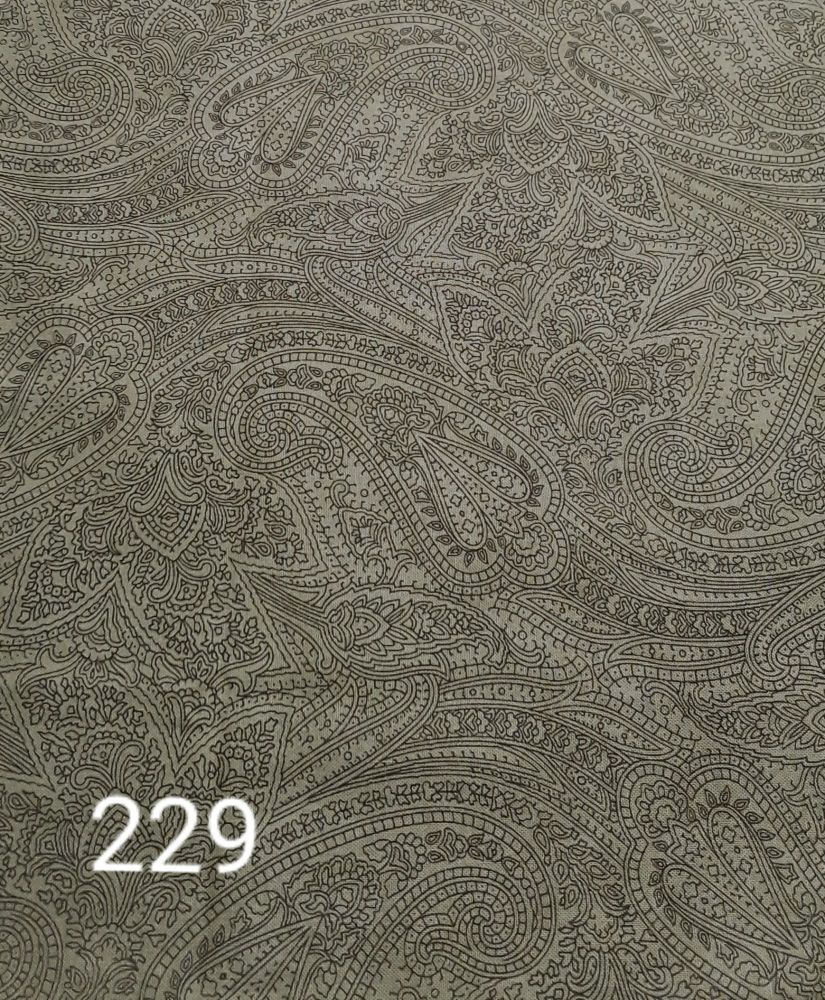229  Fabric choice