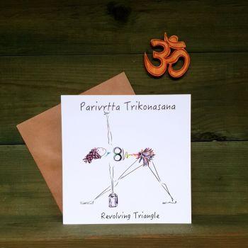 Parivrtta Trikonasana - Revolving Triangle
