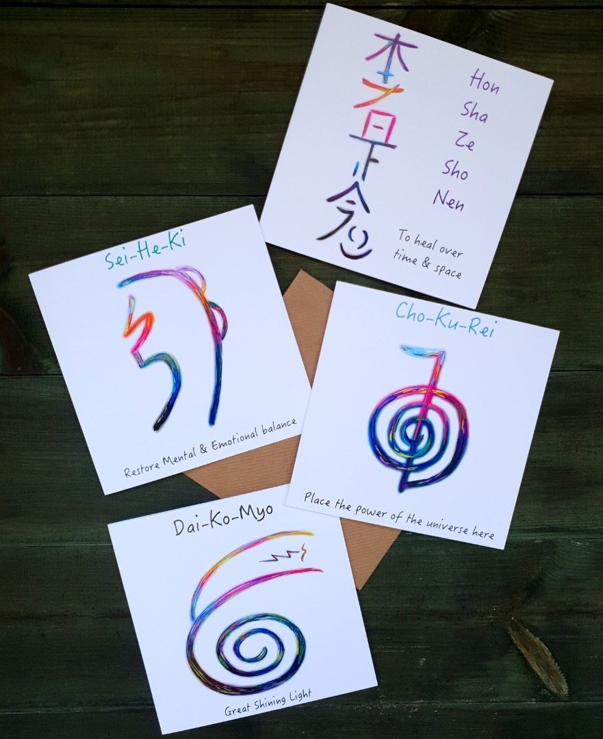 Reiki Bundle