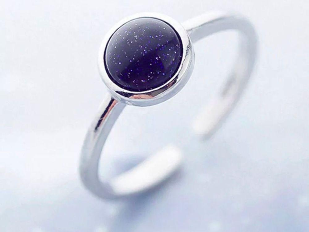 Blue Glitter Ring
