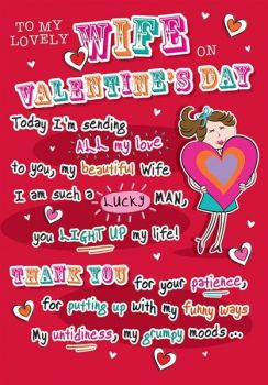 To My Lovely Wife On Valentine's Day - Funny Card