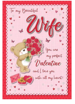 Boxed To My Beautiful Wife Valentine's Day - Card