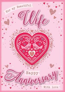 For My Beautiful Wife Happy Anniversary - Boxed Card