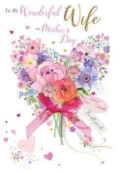 To my Wonderful Wife on Mother's Day - Card