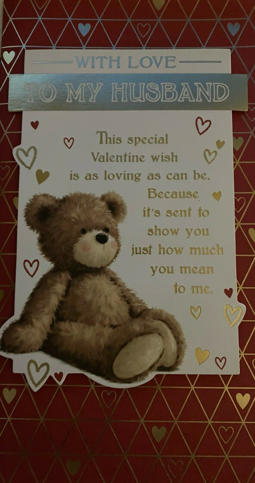 Valentine's Day Card With Love To My Husband On Valentine's Day - Teddy