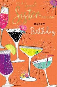 To A Special Sister In Law Happy Birthday - Birthday Card