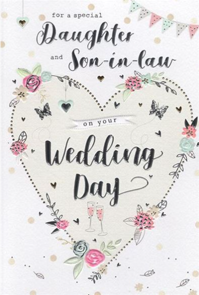 For A Special Daughter And Son In Law On Your Wedding Day - Card
