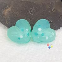 Seaglass Spot Heart Lampwork Beads