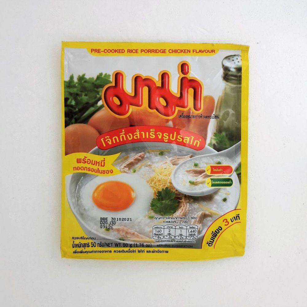 Mama Pre-Cooked Rice Porridge Chicken Flavour 50g