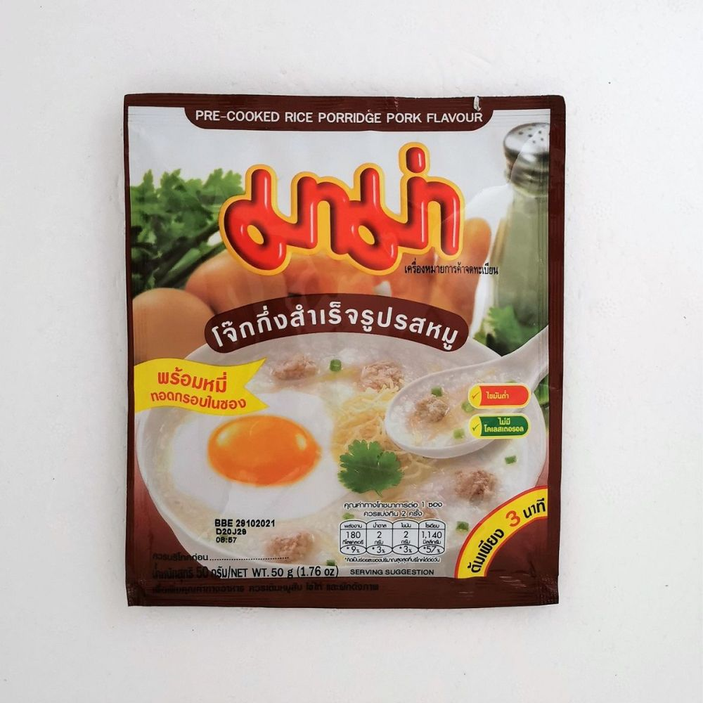 Mama Pre-Cooked Rice Porridge Pork Flavour 50g