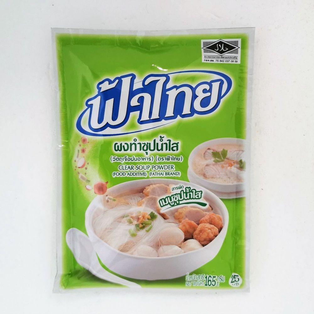 FA Thai Instant Clear Soup Powder 165g