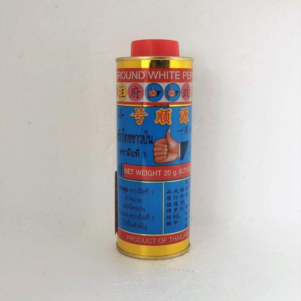 Hand Brand White Pepper Powder 20g