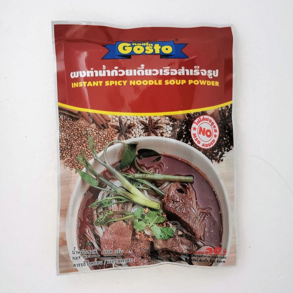 Gosto Instant Spicy  Noodle Soup Powder 208g