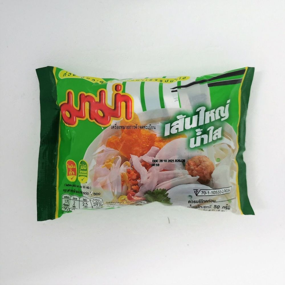 Mama Flat Rice Noodles (10mm) with Clear Soup 50g