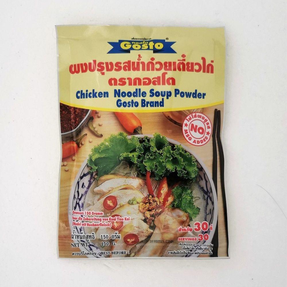 Gosto Chicken Noodle Soup Powder 150g