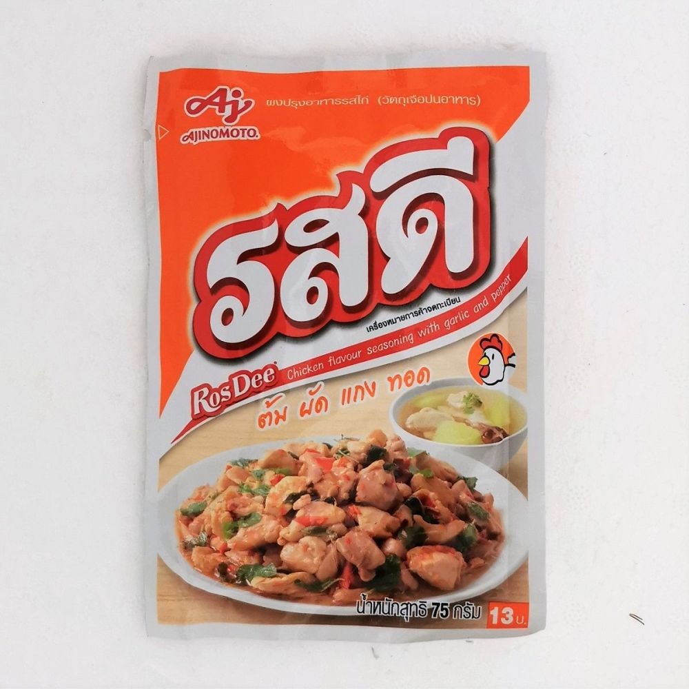 Ajinomoto Ros-Dee Chicken Flavour Seasoning 75g