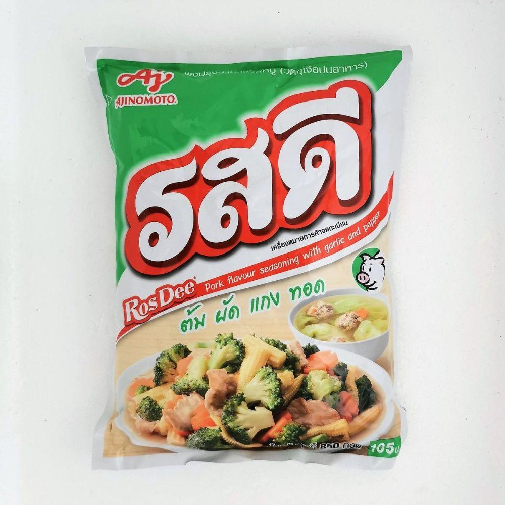 Ajinomoto Ros-Dee Pork Flavour Seasoning 850g