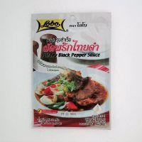 Lobo Stir-Fry Black Pepper Sauce 50g