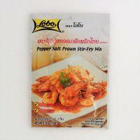 Lobo Pepper Salt Prawn Stir-Fry Mix 50g