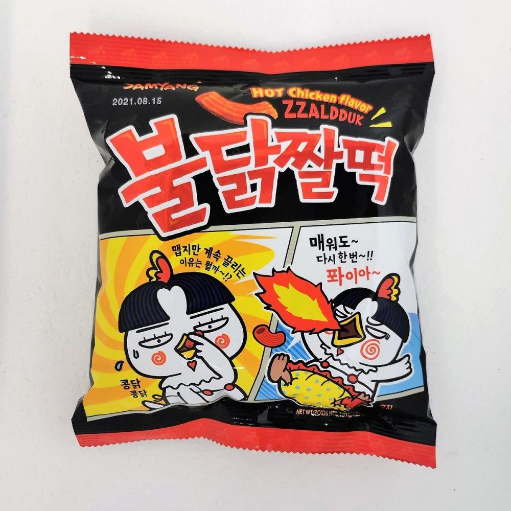 Samyang Hot Chicken Flavour Zzaldduk 120g