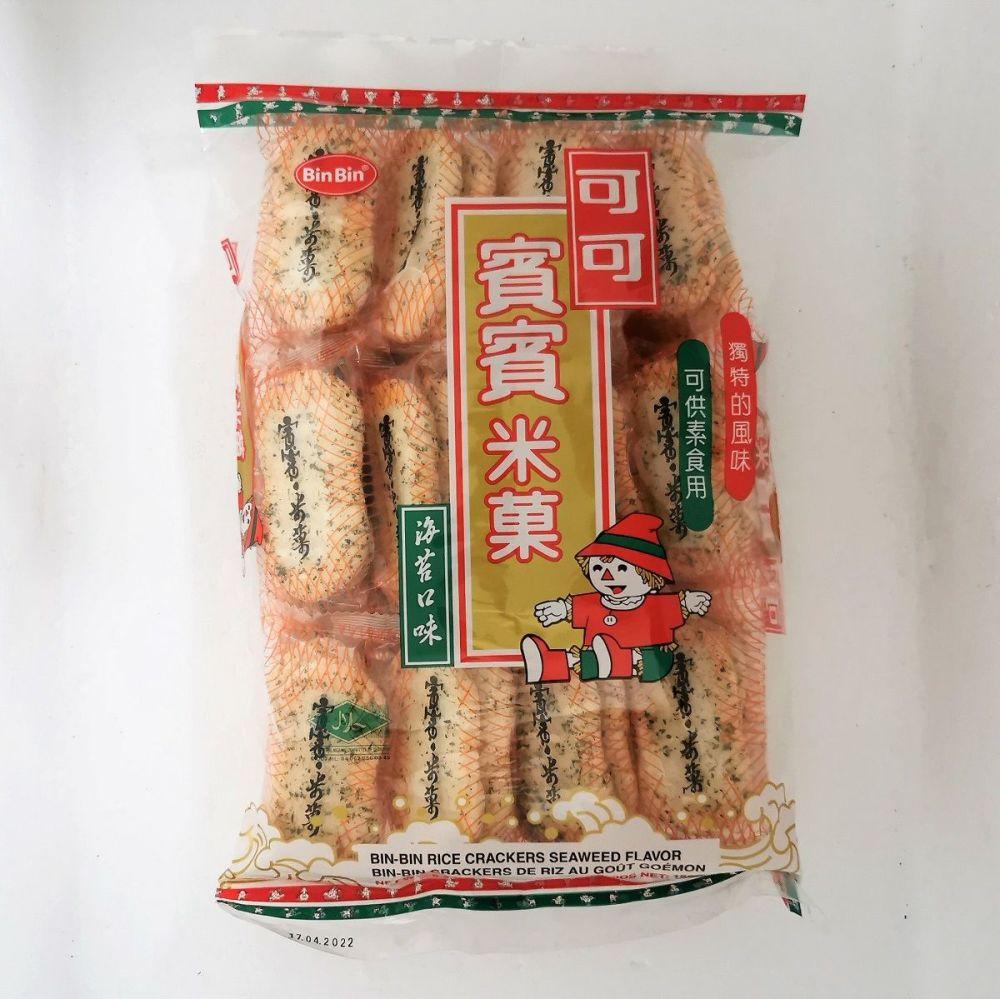 Bin-Bin Rice Crackers Seaweed Flavour 150g