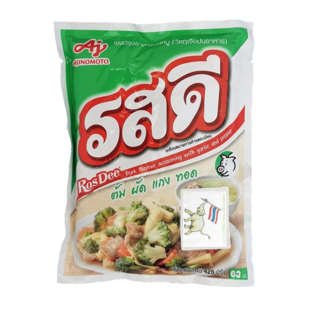 Ajinomoto Ros-Dee Pork Flavour Seasoning 425g