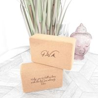 "GLOLIFEWELLNESSâ""¢ Eco Friendly Cork Yoga Brick"