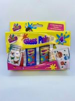 Glass Paints - Pack of 4