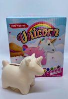 Paint Your Own Money Box - Unicorn