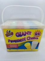Giant Pavement Chalks in Tub - Pack of 24