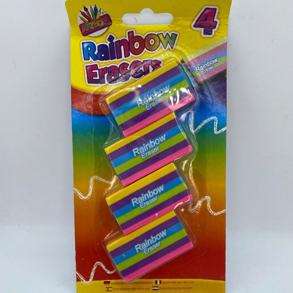 Pack of 4 Rainbow Pattern Erasers
