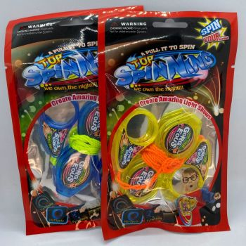 Light Up Twin Sonic Cyclone Spinner