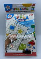 Educational A5 Wipe Clean Book - Spell