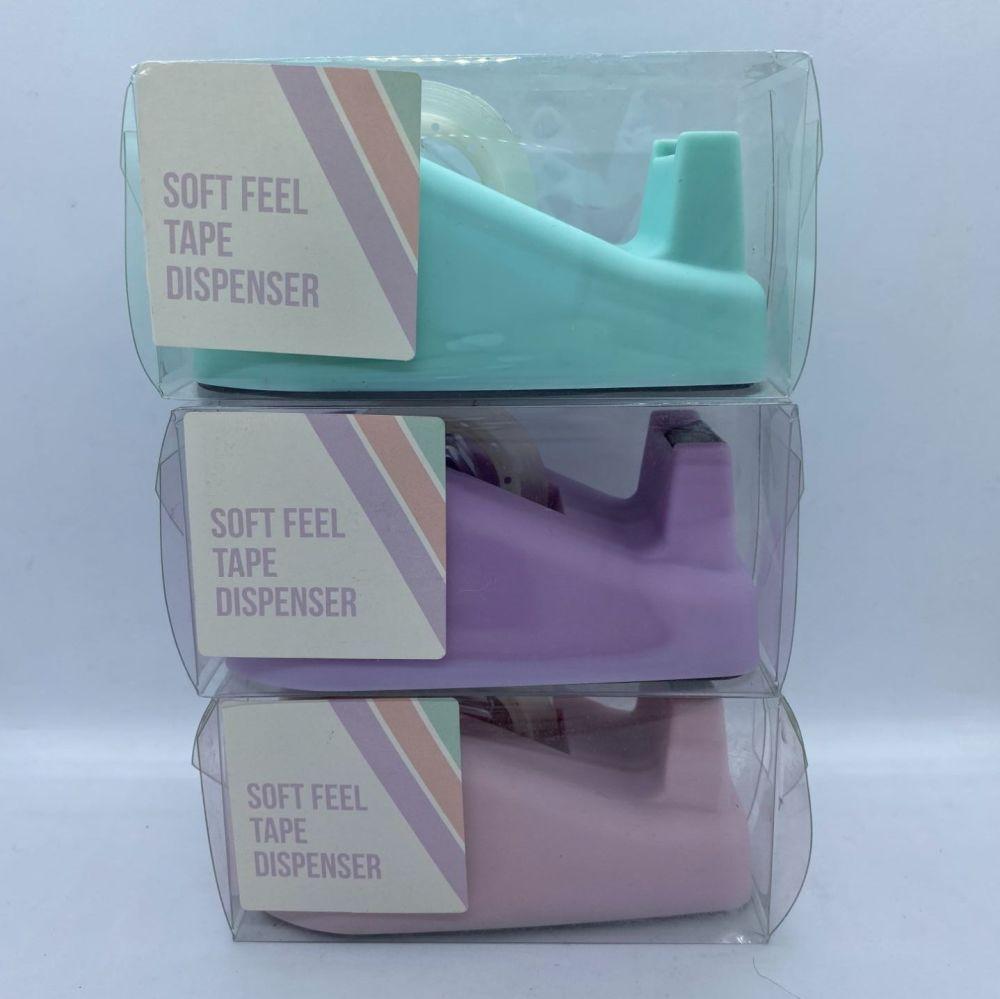 Soft Feel Tape Dispenser