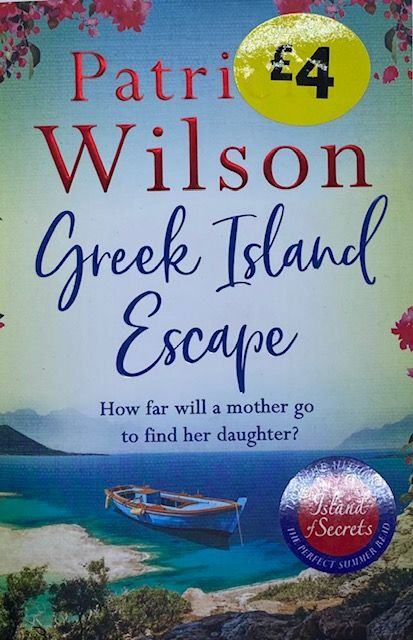 Greek Island Escape - Patrick Wilson