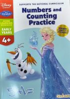 Numbers & Counting 4yrs+ - Frozen