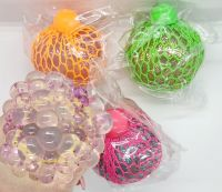Mesh Stress Ball With Glitter