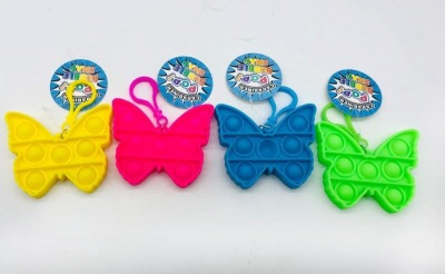 Simple Dimple Butterfly Keyring