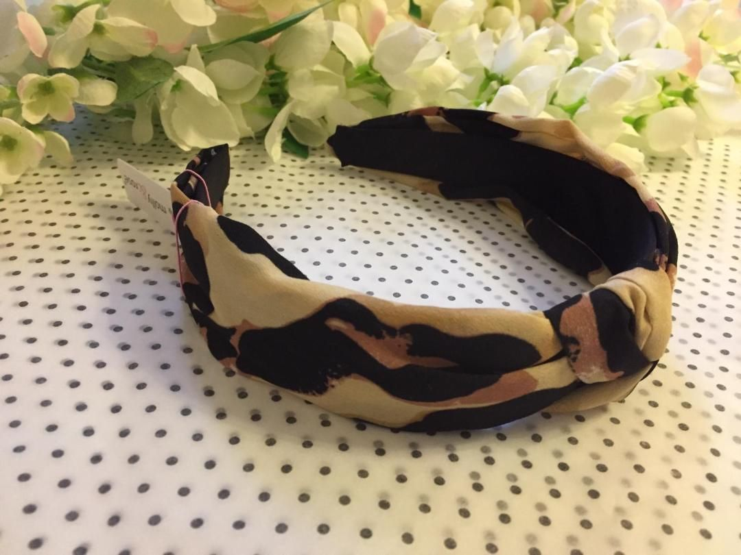 'The Eden' Knotted Animal Print Headband
