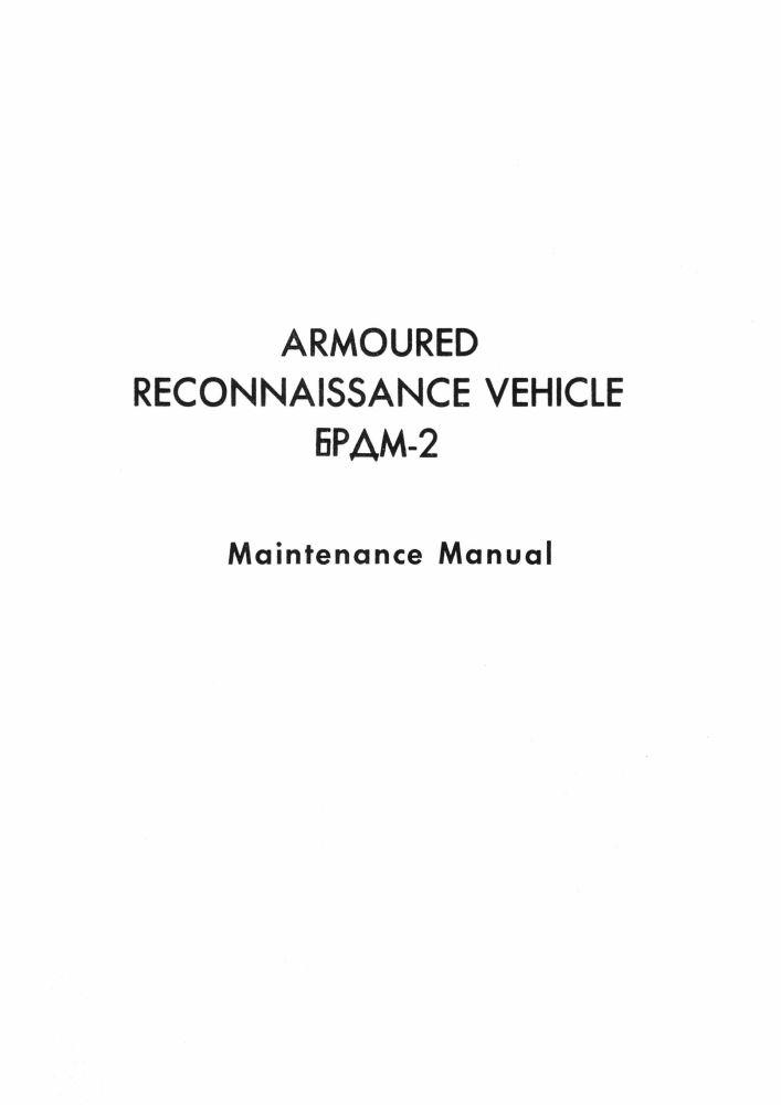 BRDM-2 Maintenance Manual