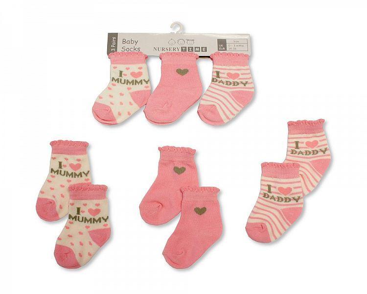 BW2192, Baby girls 3 in a pack socks £1.20.  8pks...