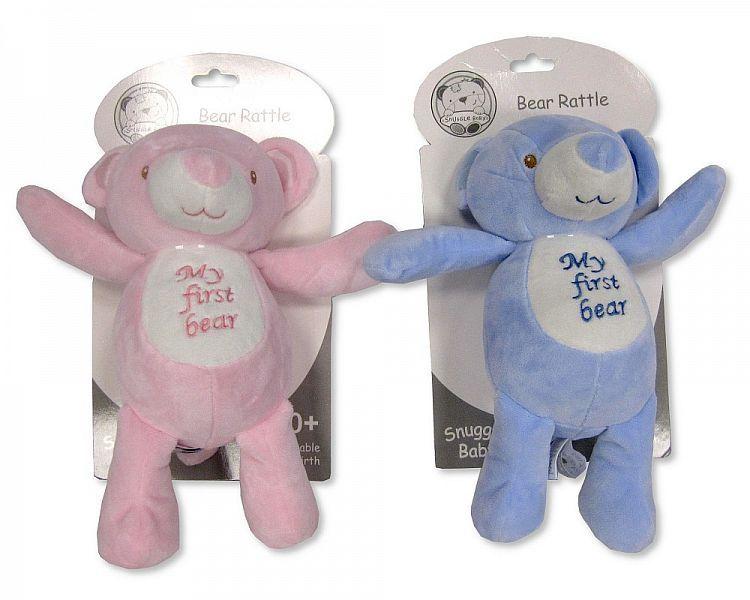 GP901, Baby Bear Rattle 'My First Bear' £3.95.  PK6..