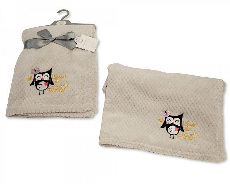BW1013, Baby Waffle Wrap - Whooo's the Cutest £3.00.  PK3...