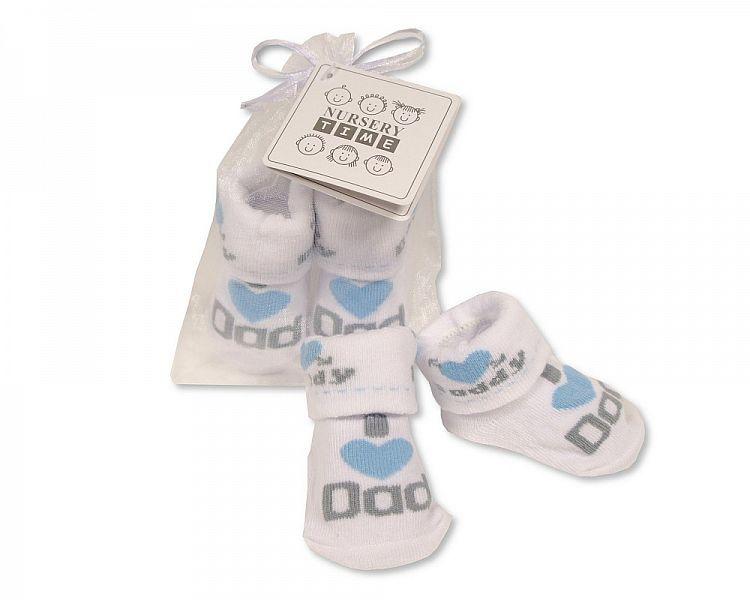 BW2213, Baby Socks in Mesh Bag - I Love Daddy - Boys £0.65.  PK12..