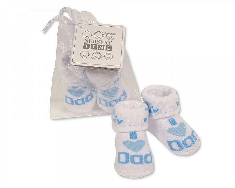 BW2211, Baby Socks in Mesh Bag - I Love Dad - Boys £0.65.  PK12..