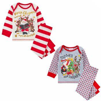 *15C515, Baby Christmas Pyjama £4.95.  pk32..