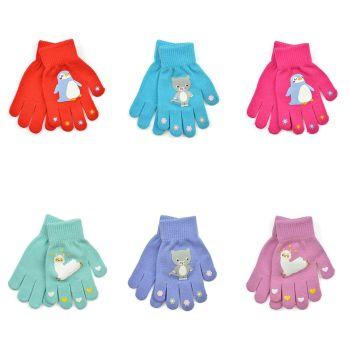 GL108A, Girls magic gloves with rubber print £7.80 A DOZEN,   3 DOZEN.......