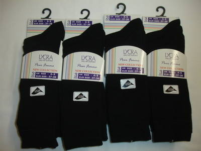 (i), SNS4, Ladies 3 in a pack black lycra socks £1.00.   1 dozen...