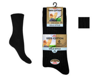 Mens black 6 in a pack 100% cotton socks £2.60. (minimum purchase 24 pairs..