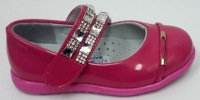 "Code:1-1, ""Gorgeous Collection"" Girls Party Fuchsia Shoes £5.25.  pk12...."